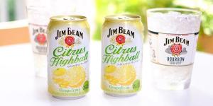 JB cans