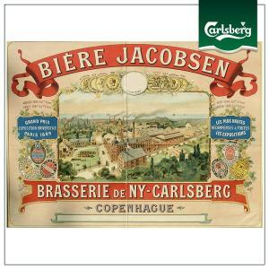 Carlsberg vintage poster